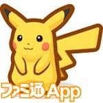 1_Pikachu