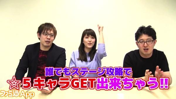 ゴ魔乙(ごまおつ)動画01