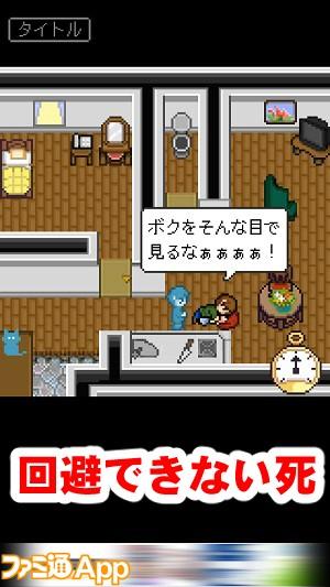 tugunai04書き込み