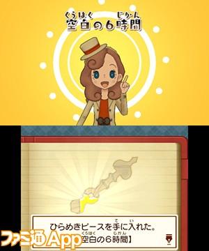 ひらめきピース2_3DS