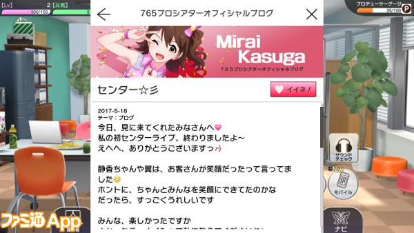 ブログ本文