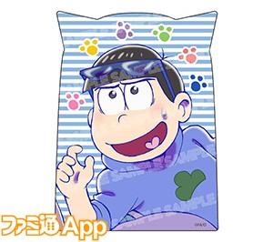 ダイカットステッカー ニャンコ6つ子ver.(カラ松)