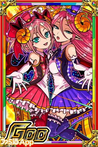 04_リノ&ナナ