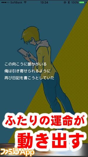 kondohakanojo03書き込み