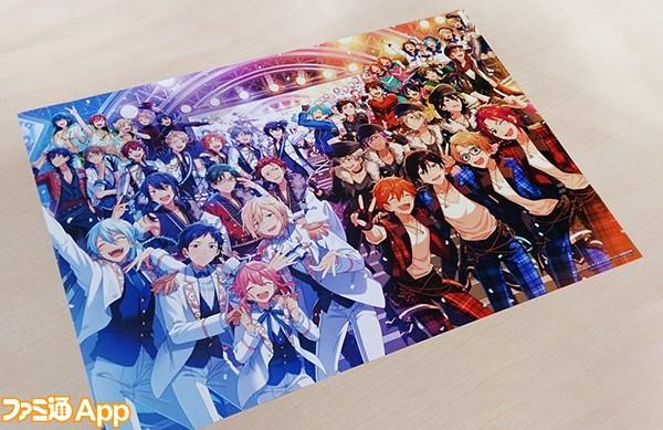 21_ポスター のコピー