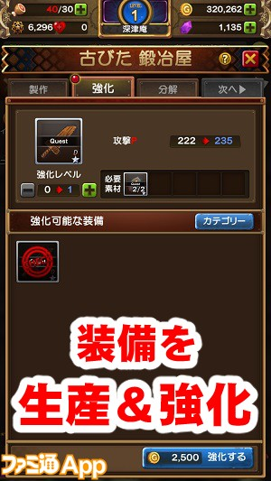 himitunoyadoya05書き込み