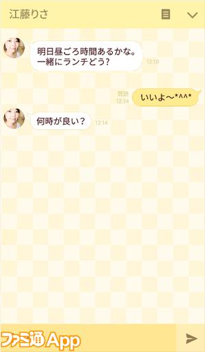 刀剣乱舞_LINE3