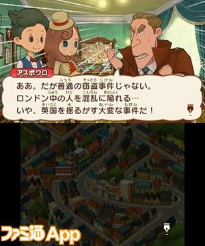 エピソード01①_3DS