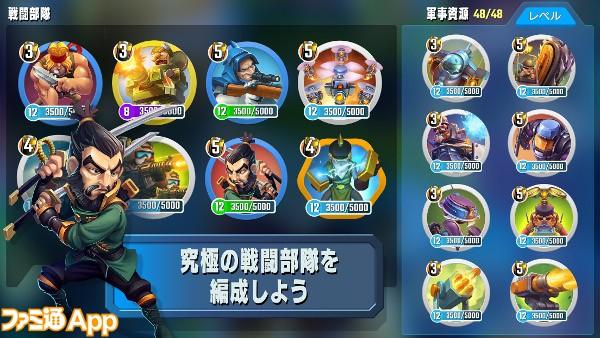 BlitzBrigadeRivalTactics_screen_02_2208x1242_JP