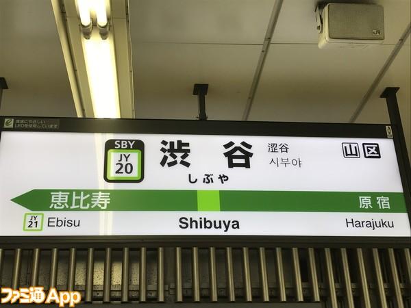 刀剣乱舞_渋谷1