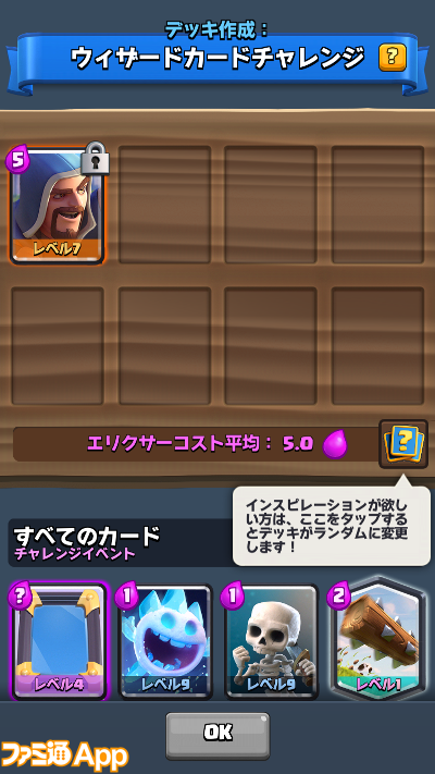 IMG_5072
