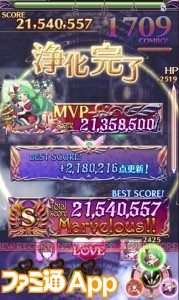 IMG_6578