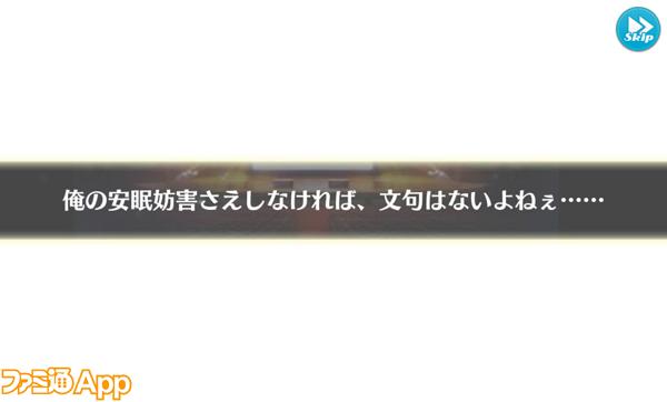 Screenshot_20170429-193656