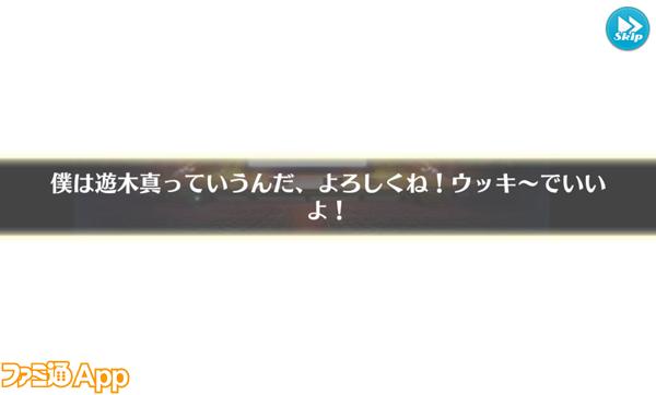 Screenshot_20170515-011357
