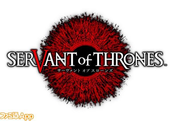 SoT_logo
