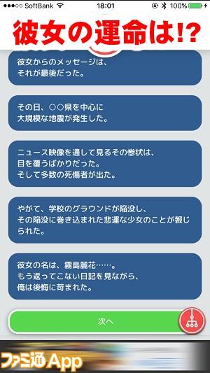 kondohakanojo13書き込み