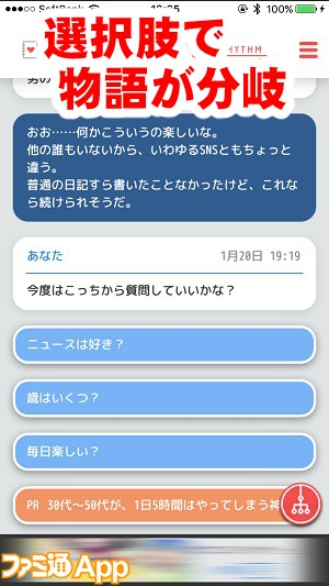 kondohakanojo04書き込み