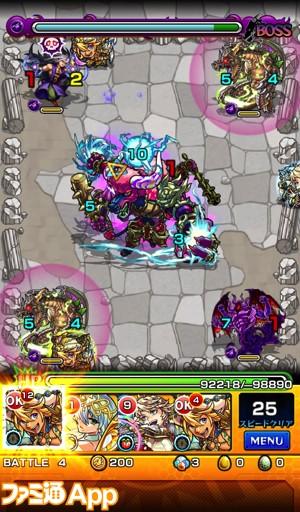 ステージ4_恐王の広間_