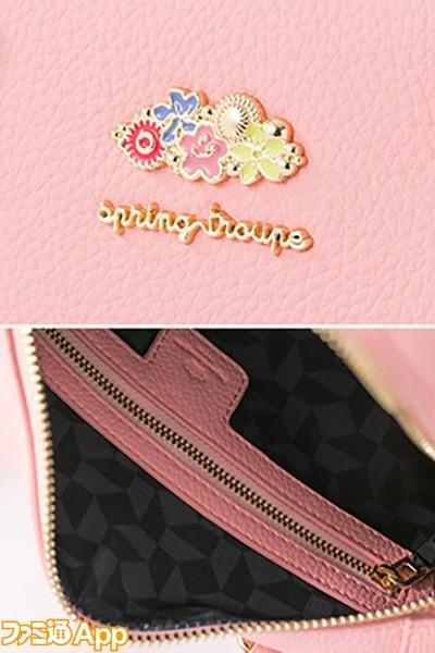 bag01_pic02