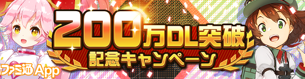 banner_0079_1