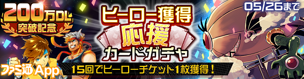 banner_0082_1