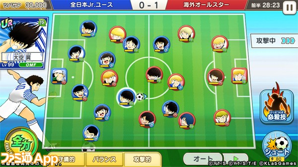 02_対戦(フィールド)