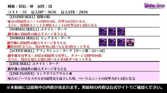 スライド20