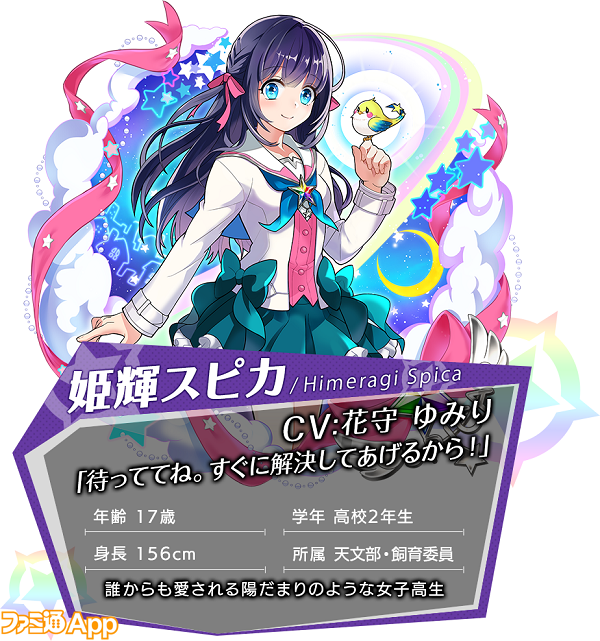 character_details_02 - コピー (2)