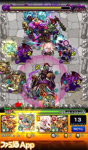 ステージ6_恐王の広間_
