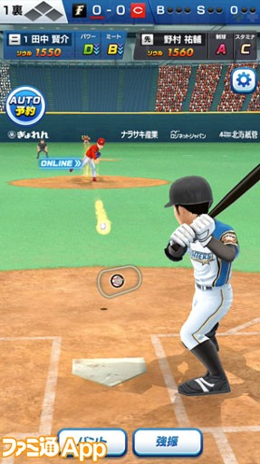 野球バーサス_0523_03