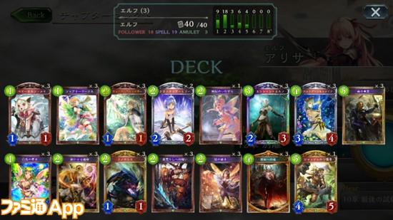 deck_01