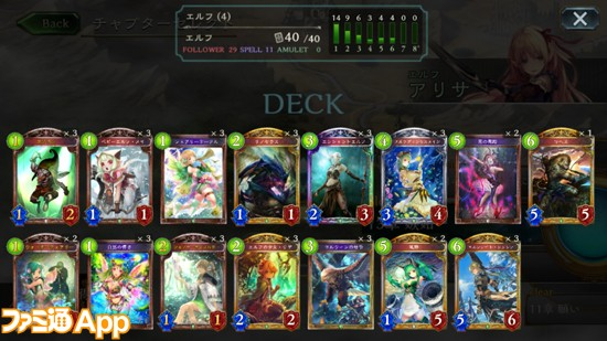 deck_02