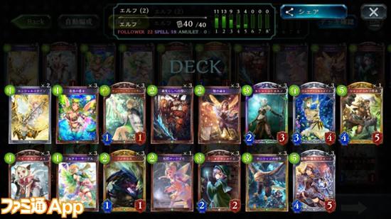 deck_03