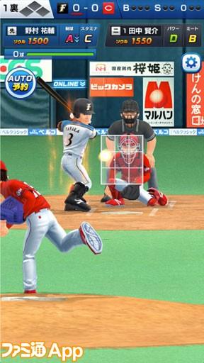 野球バーサス_0523_02