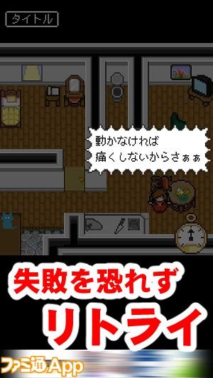 tugunai13書き込み
