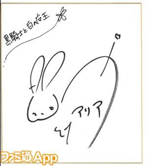 悠木さんサイン色紙