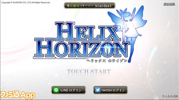 helixhorizon01