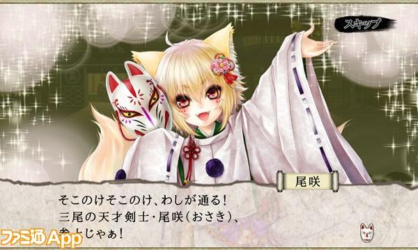 kiawami_Story_02