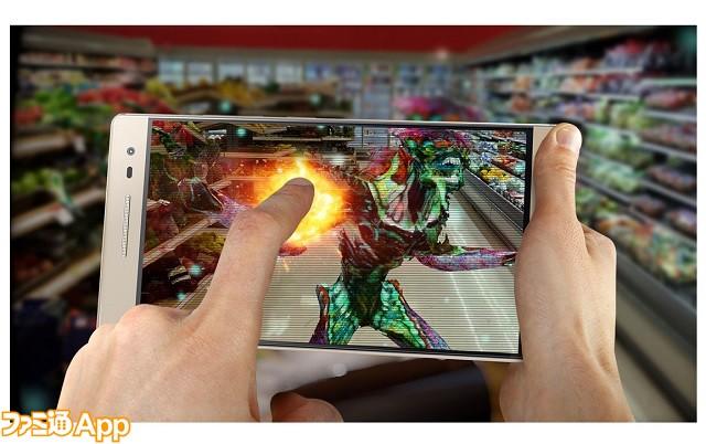 lenovo-smartphone-phab-2-pro-augmented-reality-gaming-phantom