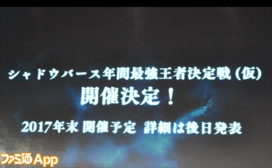 しゃどばすチャンネル_03