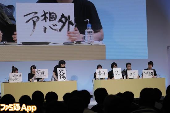 シャドバフェス_公開生放送8