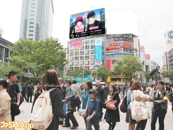 A3_渋谷