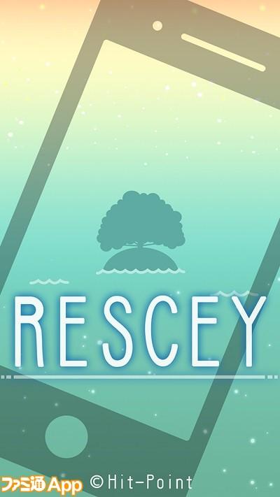 rescey01