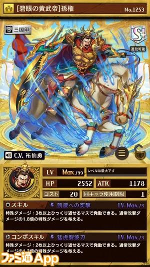 skill01_B