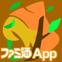 コンパス バトルアリーナ サードシーズンが5月12日より開幕 今度の参加賞アイコンは マルコス 55 ファミ通app