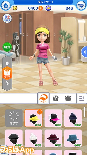 03_mingol_closet_wear