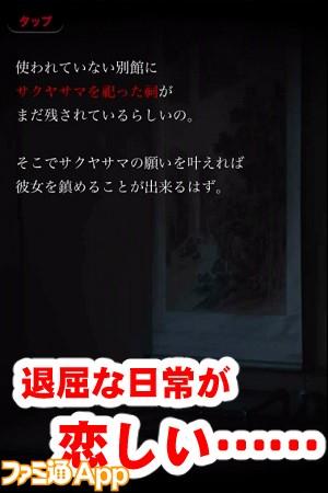 sakuyasama09書き込み