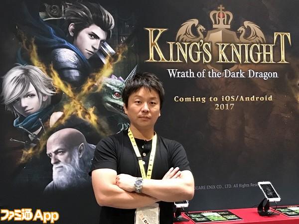 E3 2017_SQEX本橋P