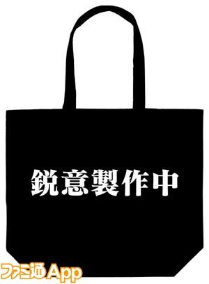 チェンクロ_ヒトリトート