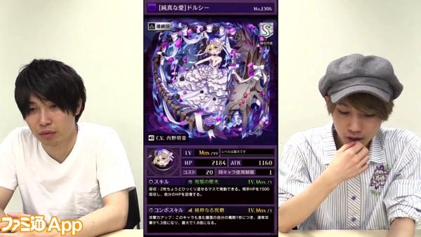 02駒紹介